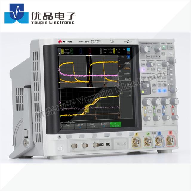 Keysight是德科技 DSOX4104A 示波器