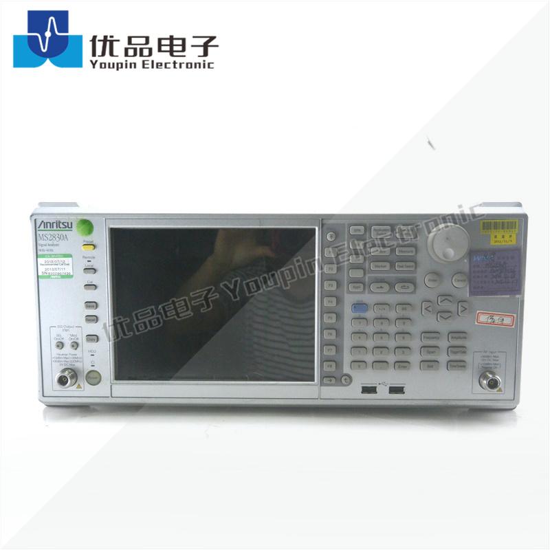 Anritsu日本安立 MS2830A 频谱分析仪