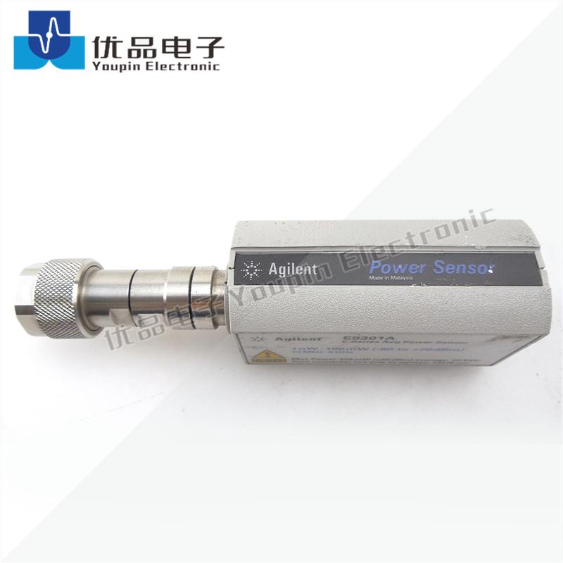 是德(安捷伦)E9301A E系列平均功率传感器