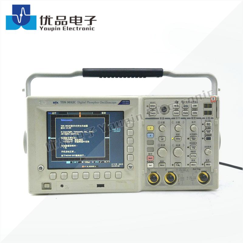 Tektronix泰克 TDS3032C 数字荧光示波器