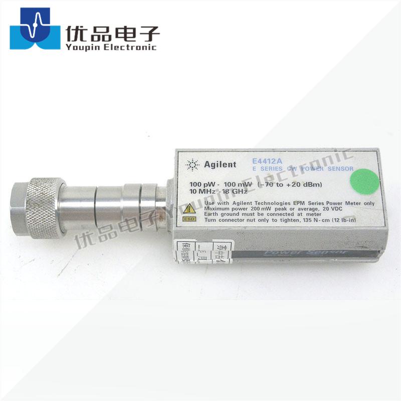 是德(安捷伦)E4412A 宽动态范围功率传感器、E系列