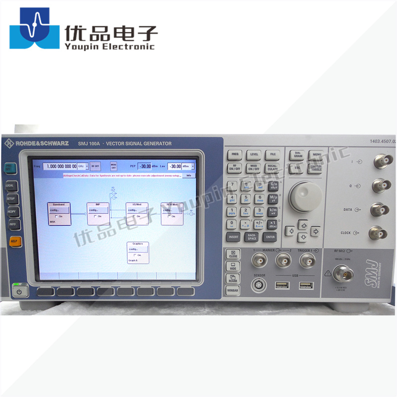 R&S罗德与施瓦茨 SMJ100A矢量信号发生器