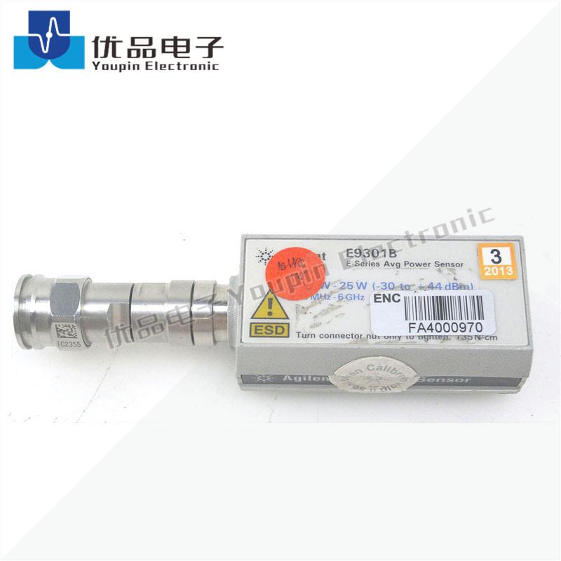 是德(安捷伦)E9301B E 系列平均功率传感器