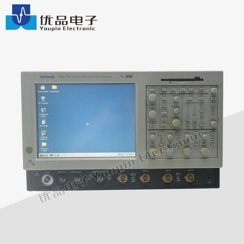 Tektronix泰克 TDS7104 数字荧光示波器