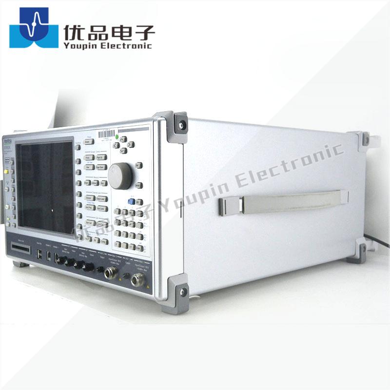 安立 MT8820C 无线电通信分析仪
